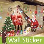 ウォールステッカー 壁 クリスマス サンタクロース・クリスマスツリー2枚セット 貼ってはがせる のりつき 壁紙シール ウォールシール