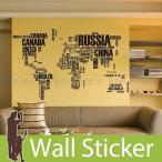 ウォールステッカー 壁 世界地図 英語 文字 貼ってはがせる のりつき 壁紙シール ウォールシール ウォールステッカー本舗