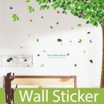 ウォールステッカー 壁 木 葉 蝶 貼ってはがせる のりつき 壁紙シール ウォールシール 植物 木 花