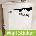 ウォールステッカー 壁 英語 文字 ポイントステッカー トイレ ハローワニ 転写タイプ 貼ってはがせる のりつき 壁紙シール ウォールシール 動物