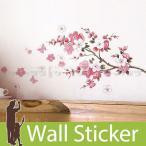 ウォールステッカー 壁 木 花 貼ってはがせる のりつき 壁紙シール ウォールシール 植物 木 花