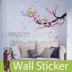 ウォールステッカー 壁 木 花 梅の木と鳥 貼ってはがせる のりつき 壁紙シール ウォールシール 植物 木 花