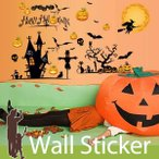 (お買い得セール50%OFF)ウォールステッカー 壁 キャラクター ハロウィン HAPPY HALLOWEEN 貼ってはがせる のりつき 壁紙シール ウォールシール