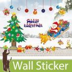 ウォールステッカー クリスマス 飾り 壁紙 サンタクロース クリスマスツリー ウォールステッカー 北欧 ウォールステッカー リメイクシート インテリアシート