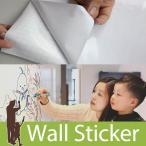 Yahoo!ウォールステッカー本舗(お買い得セール50%OFF)ウォールステッカー ホワイトボードシート 壁に貼ってはがせるホワイトボード 貼ってはがせる のりつき 壁紙シール ウォールシール