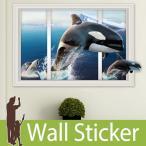 トリックアート ウォールステッカー だまし絵 北欧 トイレ リビング 子供部屋 風景 景色 シャチ イルカ 海 自然