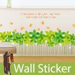 ウォールステッカー 両面印刷 リーフクローバー 緑の花 蝶 英字 北欧 大人かわいい モダン トイレ リビング 貼ってはがせる インテリアシール