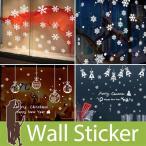 ウォールステッカー クリスマス 雪 結晶 白 ホワイト 貼ってはがせる ステッカー 雪の結晶 オーナメント ベル 北欧 かわいい キレイ 全4種類