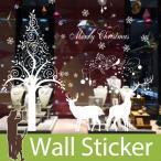 ウォールステッカー クリスマス 雪 装飾 結晶 白 ホワイト ツリー トナカイ 貼ってはがせる ステッカー 雪の結晶 オーナメント 北欧 2枚セット