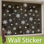 ショッピングウォールステッカー ウォールステッカー クリスマス 雪 装飾 結晶 白 ホワイト 貼ってはがせる 雪の結晶 北欧