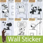 ウォールステッカー スイッチ コンセント キャラクター ディズニー スヌーピー リメイクシート カッティングシート 壁 シール 窓 階段 DIY リフォーム