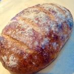 ヴァイツェンブロート【ドイツパン、天然酵母パン、全粒粉、無添加】乳・卵不使用、白砂糖不使用