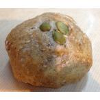 全粒100クルミあん【全粒粉パン(100%)、天然酵母パン、無添加】乳・卵不使用、白砂糖不使用