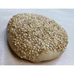 もっちり十勝あんパン【天然酵母パン、無添加】白砂糖不使用