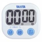 タニタ デジタルタイマー でか見えタイマー TD-384 ホワイト