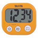 タニタ デジタルタイマー でか見えタイマー TD-384 アプリコットオレンジ