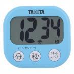 タニタ デジタルタイマー でか見えタイマー TD-384 アクアミントブルー