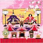 風呂敷 タペストリー 50cm ひな祭り 雛祭り ひなまつり ふろしき