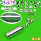 wan-nyan-memory_1000503