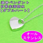 wan-nyan-memory_1001009