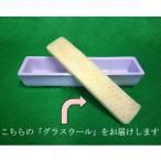 ペット仏具 線香皿(横置きタイプ)専用グラスウール(交換用1点)