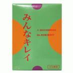 みんなキレイ ドクターのり子 Dr.NORIKO 動物用 微生物酵素サプリメント 送料無料