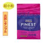 フィッシュ4 ドッグ (ファイネスト) トイブリード (超小粒) 試食サンプル (約75g)