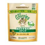 猫用 グリニーズ 156g (ローストチキン味)