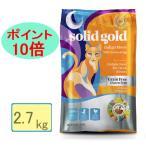 【あすつく】 New ソリッドゴールド インディゴムーン (全年齢対応、猫用)  2.7kg  【正規品】