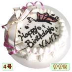 愛犬用☆エレガントな蝶々をモチーフにしたホールケーキ
