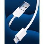 ケーブル iphone5 iPhone5s iPhone5c IOS7.1に対応 オープン期間限定!iphone5 USBケーブル/Lightning USBケーブル