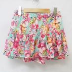 CHUXXX(チュウ)カラフルマイメロ柄シフォンパンツスカート