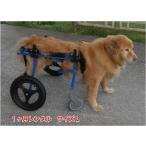 【1ヶ月レンタル】4輪の犬の車椅子 K9カート犬用車椅子 L(18kg-30kg未満) 犬 車椅子 車イス ラブラドール レトリーバー ゴールデン 大型犬