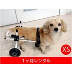 wancare_rent-k9-xs
