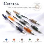 WANCHER ワンチャー 美しく輝く透明感! クリスタル万年筆  水晶の神秘的なパワーをあなたに!