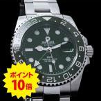 ポイント10倍対象商品 期間限定 WANCHER EXTREME 24時間計 GMT 機能搭載 グリーン