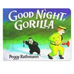 Good Night, Gorilla おやすみなさい ゴリラ 幼児 英語 絵本 ボードブック 簡単