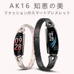 スマートウォッチ レディース IP67防水 iphone&Android対応 スマートブレスレット 血圧モニター 歩数計 活動量計 消費カロリー  着信通知 日本語説明書