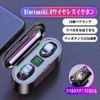 ワイヤレスイヤホン Bluetooth5.0 LED スマホ Hi-Fi超高音質 ワンボタン操作 高音質 充電ケース iPhone Android ワイヤレスイヤホン