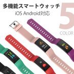 ���ޡ��ȥ����å� iphone �б� android �б� �찵¬�� ����� ����� IP67�ɿ� facebook line �忮���� ���ޡ��ȥ֥쥹��å� ��ǥ����� ��� ���ܸ�������
