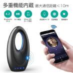 Bluetoothスピーカー 低音増強 曲切替 再生モード切替 高音質 Bluetooth4.2   スマホ