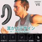 イヤホン Bluetooth ワイヤレスイヤホン イヤホン 高級 片耳用  iPhone android アンドロイド スマホ 高音質 音楽 軽量 V6