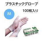 PVCグローブ パウダー無 Mサイズ VGN-M 100枚箱入