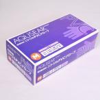 使い捨て 手袋 プラスチックグローブ ニトリル混合PVCグローブ パウダー無 Mサイズ NPB-M 100枚箱入 感染予防 左右兼用 AQUSEAR