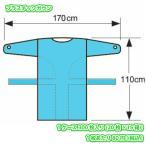 使い捨て 感染予防着 男女兼用 プラスチックガウン ブルー 袖付 指抜きタイプ ALW-FB 1ケース 300枚入 ビニール エプロン 介護 調理 食品加工