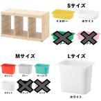 【IKEA】TROFAST/トロファスト(フレーム・選べる収納ボックスセット)子供 キッズ 幼児 ミニ チャイルド 子供収納 おもちゃ 箱