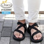チャコ Chaco サンダル メンズ Z1クラシック ブラック 25-29cm MS Z1 CLASSIC 12366105 J105375