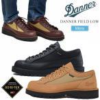 ダナー DANNER ブーツ ローカット メンズ ダナーフィールドロー DANNER FIELD LOW ブラック ブラウン 25-29cm D121003