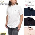 フレッドペリー FRED PERRY ポロシャツ 半袖 メンズ ボタンダウンピケシャツ 日本製 BUTTON DOWN PIQUE SHIRT F1819 [M便 1/1]  正規取扱店