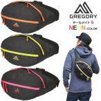グレゴリー ウエストバッグ GREGORY テールメイトS 8L 全3色 クラシック TAILMATE S NEON メンズ レディース